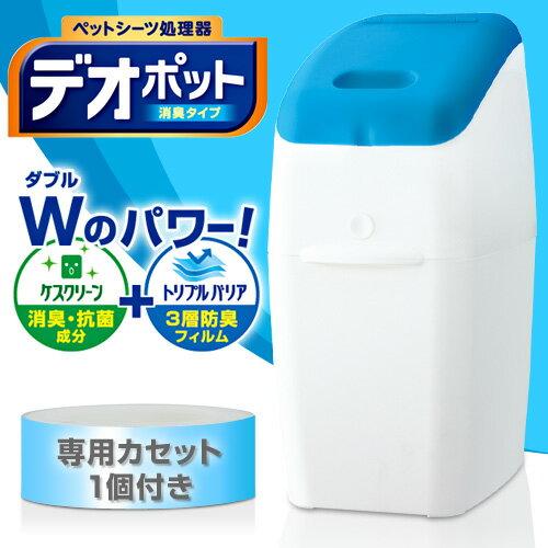 With the Aprica ペットリア ( Petria ) デオポット deodorant type body + cassette single