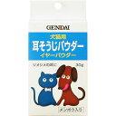 Gendai_03