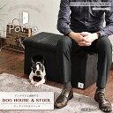 ペティオ Porta ドッグ ハウス&スツール ブラック ワイド【超小型犬・小型犬用】【ハウス/サークル/スツール】【犬用品/ペットグッズ・ペット用品】【ポルタ・ぽるた】 同梱不可