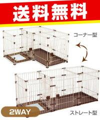 ペティオ ドッグルームサークル2Way(仕切り付きサークル)【小型犬用・中型犬用/サークル・ケージ/ゲージ/Circle・Cage】【ぴったりサイズのトイレ付き】【犬用品・犬/ペットグッズ・ペット用品】