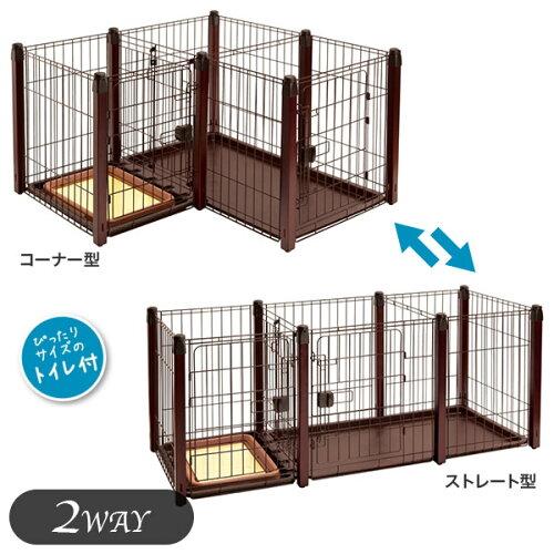 ペティオ トイレのしつけができる 木製ドッグルームサークル 2Way 【小型犬用・中型犬用/サークル...