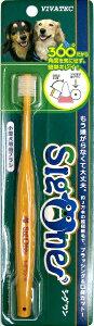 ビバテック 歯ブラシ シグワン