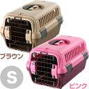 リッチェル キャンピングキャリー S(犬用・猫用・ペット用キャリーバッグ/コンテナ) ●シート...