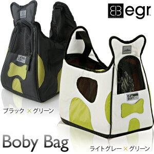 【送料無料】EgrItaly ボビーバッグ ●安全、軽量!ペットのカラダをモチーフにしたデザインの...