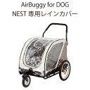 140214-airbuggy-01