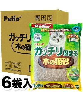 Litter ペティオガッチリ litter one case (*6 bag of 7L case) of a hardening tree