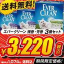 170303_everclean3220