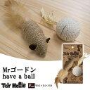 お遊びTOY Mrゴードン have a ball ■ 猫用おもちゃ ねこ ネコ オモチャ 玩具 ボール ペット用品 ペットグッズ ToyHolic トイホリック ハヤブサ LCB107