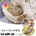 お遊びTOY ファーファマウス ■ 猫用おもちゃ ねこ ネコ オモチャ 玩具 ぬいぐるみ ペット用品 ペットグッズ ToyHolic トイホリック ハヤブサ LTH109