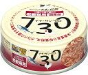 たまの伝説 730(ナナ・サン・ゼロ)老齢猫用 缶詰 70g 【ウェットフード・猫缶/キャットフード/三洋食品/ペットフード】【猫用品/猫(ねこ・ネコ)/ペット・ペットグッズ/ペット用品】