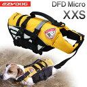イージードッグ EZYDOG DFDマイクロ(犬用ライフジャケット)  XXS 超小型犬用 ●軽くて丈...