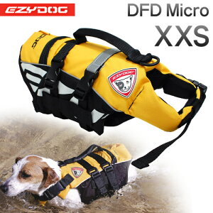 『イージードッグ EZYDOG DFDマイクロ(犬用ライフジャケット)  XXS 超小型犬用』軽くて...