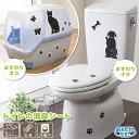 サンコー おくだけ吸着 トイレの消臭シート おすわり (イヌ/ネコ) ■ 国産 トイレ用品 犬猫トイレ 衛生用品 シール