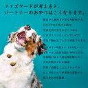 犬のおやつ FuzzYard フリーズドライ ドッグトリーツ エミューwithブロッコリー 70g ■ ファズヤード ドッグフード 犬用品 三ツ星シェフ監修 2