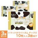 ペッツルート トラッドホワイトガム チップス 10枚×3個セット ■ 犬用おやつ ドッグフード 牛皮 ペットトリーツ