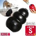 犬用知育玩具 コングジャパン 小型犬 成犬用 ブラックコング S ■ しつけトレーニング おもちゃ 天然ゴム おやつ KONG