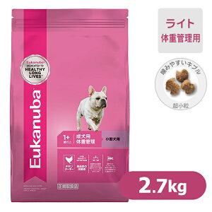 Eukanuba(ユーカヌバ)体重管理用(小型犬種用)ドッグフード ●太りすぎにご注意!適正な体重...