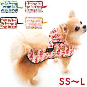 犬 服/ドッグウェア フィールドポイント アニマル フード付携帯レインコート SS〜L 【小型…