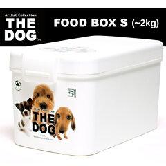 《税込5000円以上のお買い物で送料無料》 THE DOG フードBOX Sサイズ ●湿気防止・ニオイ防止パ...