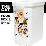 THE CAT フードBOX Lサイズ 【梅雨対策】【フードストッカー・容器(ドッグフード/キャットフード)】【犬用品・猫用品/ペット・ペットグッズ/ペット用品】