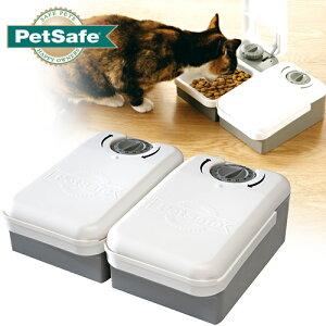 PetSafe おるすばんフィーダー 2食分 ●2回分の食事をタイマーで管理!簡単オートフィーダー...