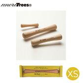 タカクラ Chew for more trees(チュウ・フォー・モア・トゥリーズ)梨 XS 【犬のおもちゃ/犬用おもちゃ】【犬用品/ペット・ペットグッズ/ペット用品/オモチャ】【あす楽対応】