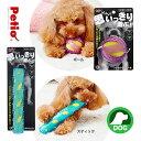 犬用 おもちゃ TOY ペティオ ヘルス プログラム シャカシャカ ボール / スティック ■ ドッグ ドック 玩具 ストレス発散 噛む かむ カム
