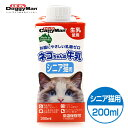 ドギーマン ネコちゃんの牛乳 シニア猫用 200ml 【牛乳・ミルク(...