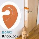 160323_oppo_klor_01