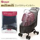 Milimili_cover