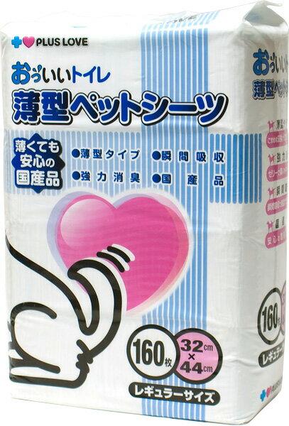 플러스 러브 워 좋은 화장실 평면 애완 동물 시트 기본 160 장