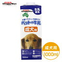 ドギーマン ペットの牛乳 成犬用 1000ml 【犬用ミルク/ペットミルク/トーア】【成犬用(アダルト)/栄養補助食品/ペットフード】