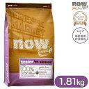 NOW FRESH(ナウ フレッシュ) グレインフリー シニアキャット&ウェイトマネジメント 1.81kg 【穀物不...