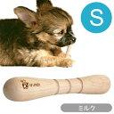 Nana クランチ ミルクフレーバー S 【犬のおもちゃ/犬用おもちゃ/木のおもちゃ/小型犬・中型犬用】【犬用品/ペット・ペットグッズ/ペット用品/オモチャ】