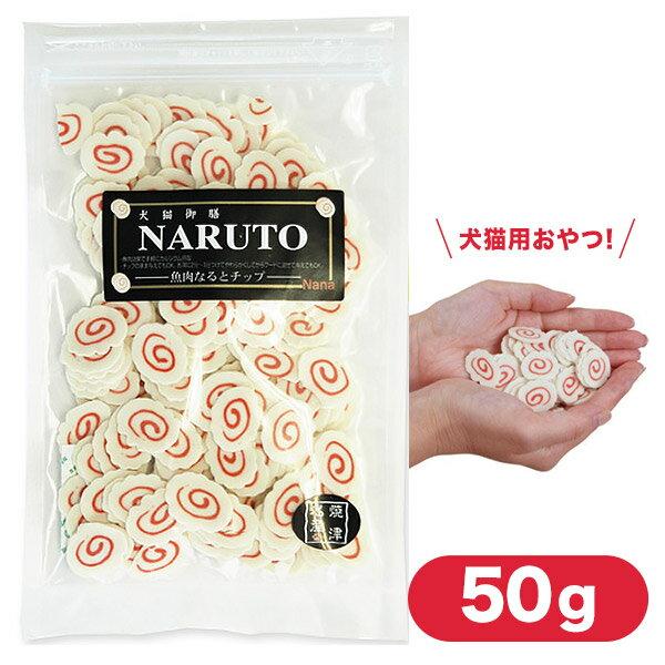 おやつ, その他 Nana NARUTO 50g