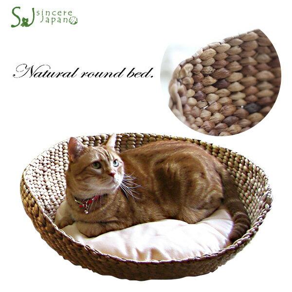 ベッド・マット・寝具, ベッド  Natural