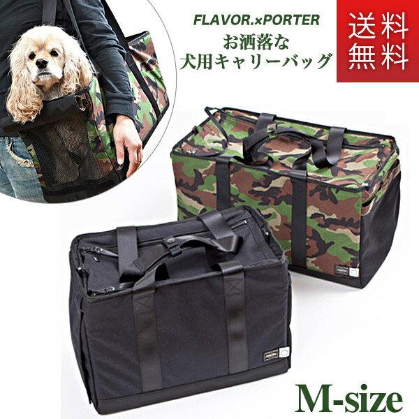 キャリーバッグ・カート, ショルダーキャリー FLAVOR.PORTER Toast M Carry Bag