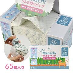 お散歩に便利なウンチ袋♪紙袋は水溶性だから、ビニール袋から出してトイレに流せます♪大型犬...