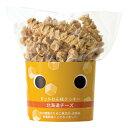 ドットわん 枝クッキー 北海道チーズ 45g【国産・無添加・自然食ドッグフード】【犬用おやつ/犬のおやつ・犬のオヤツ・いぬのおやつ/DOG FOOD/ドックフード】【どっとわん・ドットワン】