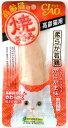 【SALE☆セール】チャオ 焼ささみ 高齢猫用 かにかま味 1本入り