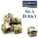 フィッシュ4ドッグ(FISH4DOGS) シージャーキー ティドラー 100g ●タラの皮を乾燥し圧縮し...
