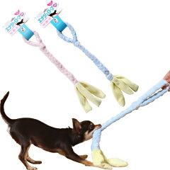 エナジーロープ パピー 仔犬用 【犬のおもちゃ/犬用おもちゃ】【犬用品・犬/ペット・ペットグッズ・ペット用品/オモチャ】