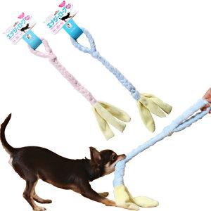エナジーロープ パピー 仔犬用 【犬のおもちゃ/犬用おもちゃ】【犬用品/ペット・ペットグッズ/ペット用品/オモチャ】