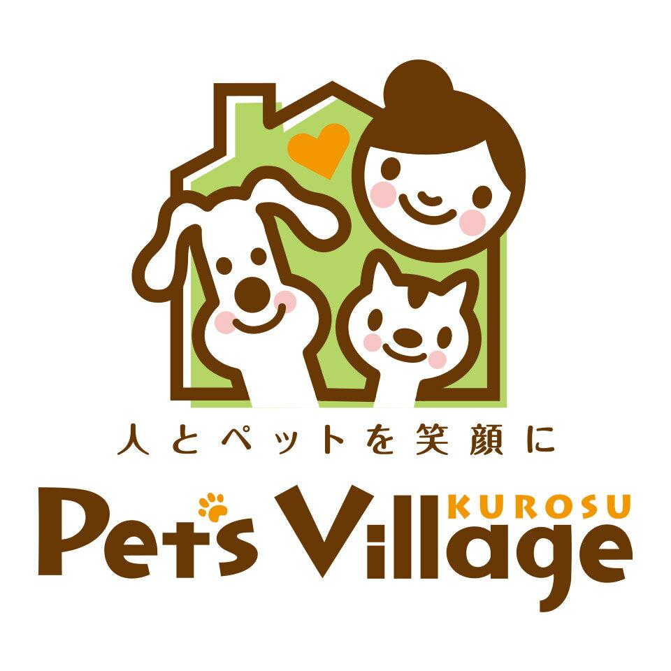 ペッツビレッジクロス〜ペット通販