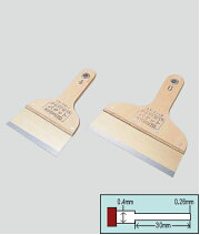 KYOKUTOゴールデンパテットHD(先端焼入加工)45ミリ1.5寸