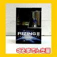 SPHERE LIGHT(スフィアライト)ライト≪LEDヘッドライト RIZING2(ライジング2) H8/H9/H11/H16≫日本製【SRH11060】新品