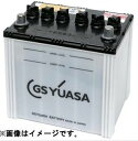 GS YUASAGS(ジーエス・ユアサ)バッテリー≪バッテリー ...