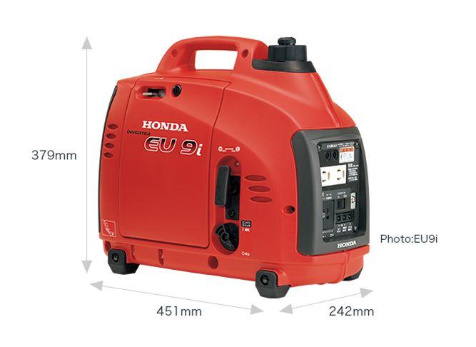 HONDA(ホンダ)発電機≪インバーター発電機 EU9i 2台つなげて出力2倍≫防音機能あり【EU9i】新品 送料無料(一部のエリアを除く)
