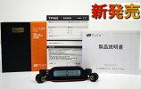 タイヤ空気圧/温度センサー・モニターシステム(TPMS)TIREPRESSUREMONITORINGSYSTEM普通車専用