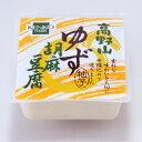 ゆず胡麻豆腐
